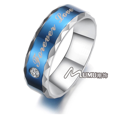 Men in blue ring finger pinkie ring tail ring influx of single male domineering personality Korean lettering birthday gift