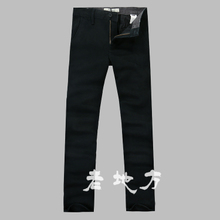 2014 simple straight cotton comfortable leisure trousers In the spring and autumn outfit 4857 men's trousers multicolor mass joker pants