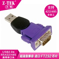 Z-TEK力特 ZE571A USB转RS485 USB2.0 to RS422 Win8 FT232