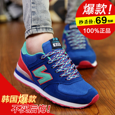 New fall shoes men's shoes, sports shoes N word female models flat shoes tide shoes Korean alphabet nb shoes