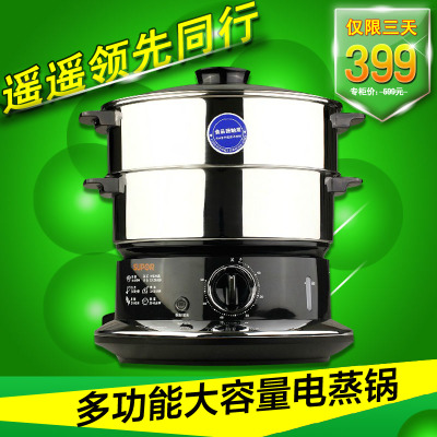 Electric City Supor / Supor Z09YA4-G2 food-grade stainless steel electric steamer electric steamer
