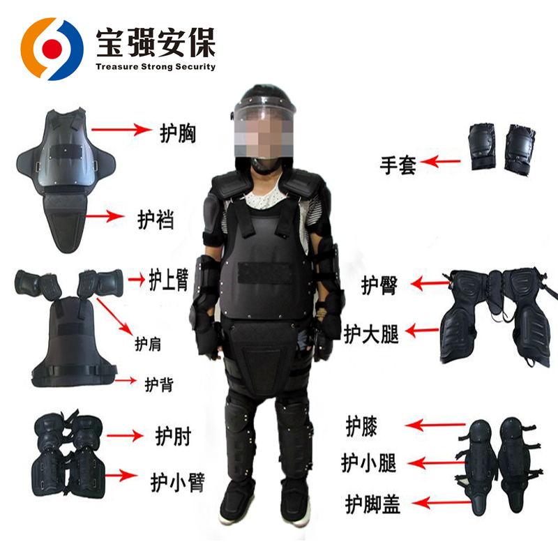 厂家直销保安防暴盔甲防爆服黑色阻燃硬质防暴防护装备均码包邮