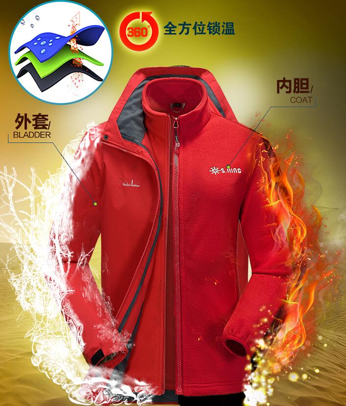 秋冬冲锋衣纯色男三合一两件套情侣款女保暖外套登山服大红色大码