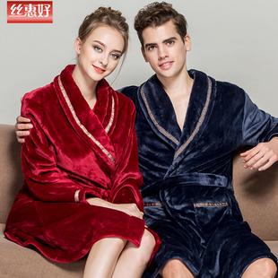 法兰绒情侣睡袍浴袍睡衣男士女士加厚珊瑚绒秋冬季家居服浴衣大码