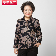 Spring wheat is ripe, 2015 new long sleeve shirt M151-062 middle-aged and old women's temperament mother outfit of spring clothing