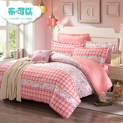 One-piece cotton quilt 1.5 / 1.8 / 2.0 m bed cotton quilt single double authentic confidante