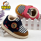 Fu Babe shoes baby snow boots children -1-3 year-old baby shoes, winter shoes and winter baby toddler shoes function