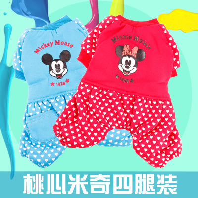 24 provinces nationwide shipping Beiou 1403 Heart Mickey pants legs dog clothes pet clothes Teddy VIP