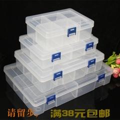 长方形分格塑料有盖整理储物盒首饰盒乐高工具小收纳零件盒透明加