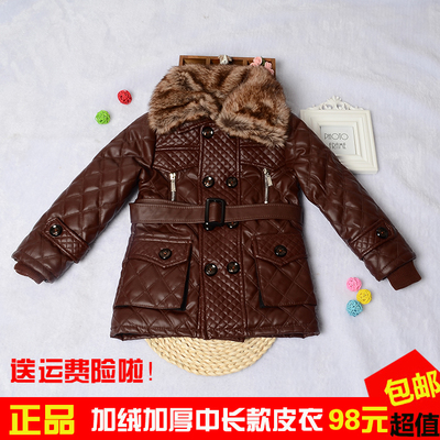 Children's leather jacket boys, boys and girls 2014 new winter coat fur clip gram thick velvet leather jacket