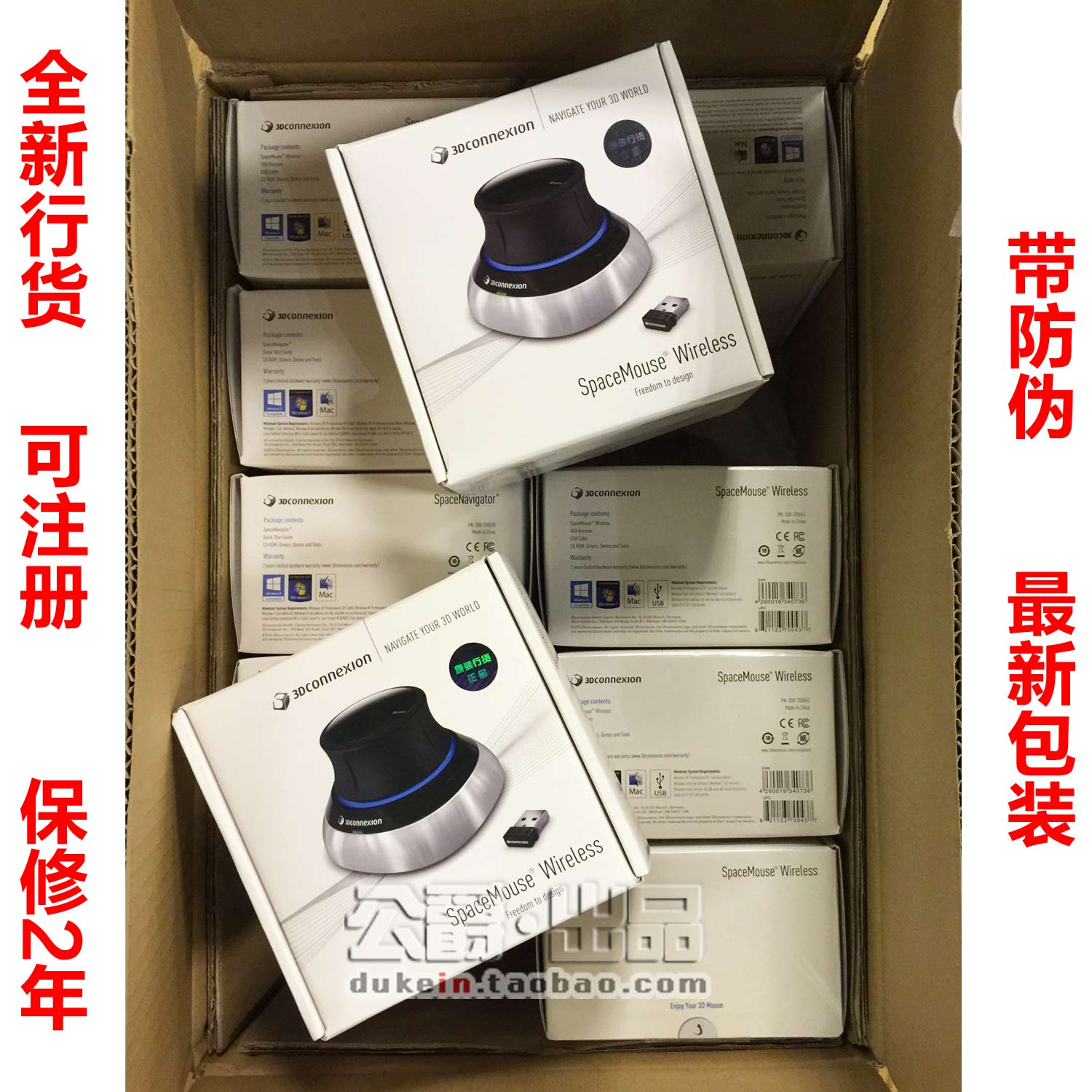 3Dconnexion SpaceMouse Wireless 3D鼠标控制器 行货