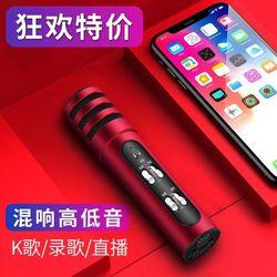 小米6X全民K歌神器手机麦克风直播唱歌混响声卡套装话筒主播设备