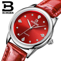陈小春代言BINGER宾格手表女士真皮带红色水钻女表防水贝母优雅