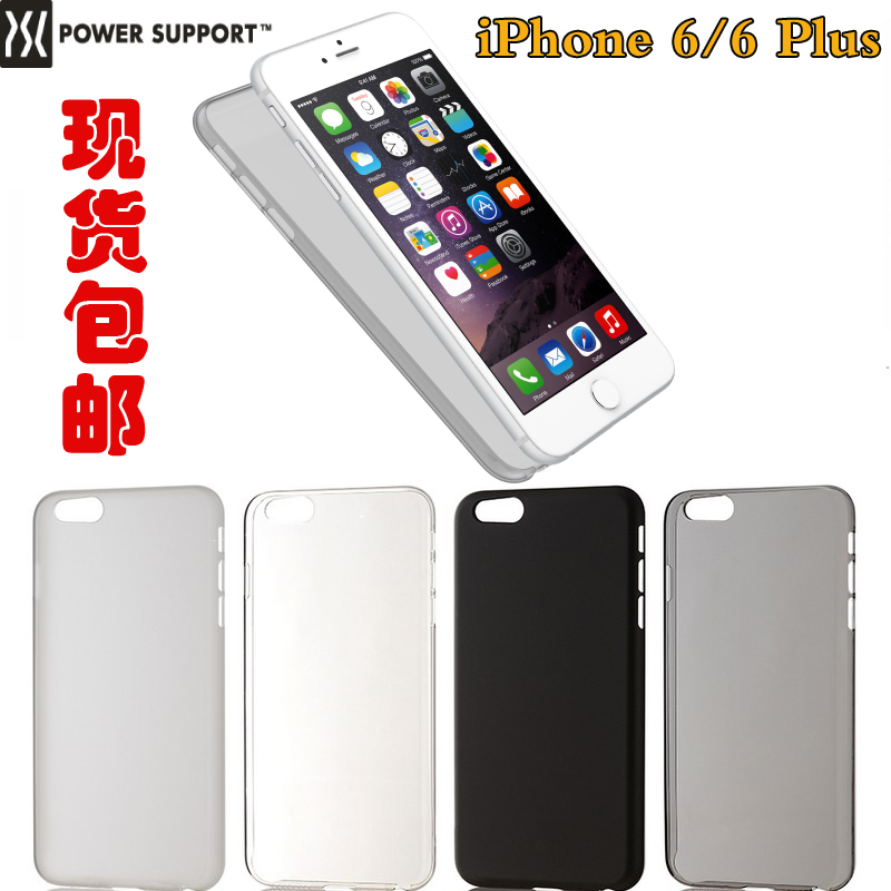 Power Support Air Jacket iPhone6/Plus超薄透明手机壳保护套 壳