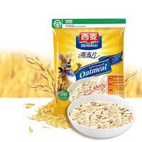 西麦 快熟纯燕麦片700g 袋装 原味不甜 大颗粒 谷物高纤维