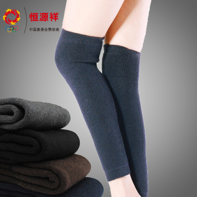 Heng Yuan Xiang knee socks for men and women in autumn and winter knee extended Leggings thick fleece socks socks warm boots