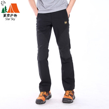 2014 autumn winters South Korea KOLON SPORT cologne soft shell sweat pants Charge men outdoor sports pants