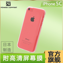 日本Power Support Air Jacket iPhone 5c 外壳 苹果手机套 贴膜