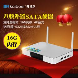 开博尔 Q5-4K 八核网络机顶盒 4K硬盘3D播放器无线WIFI 电视盒子
