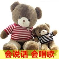 泰迪熊毛绒玩具熊80CM抱抱熊60CM毛衣熊布娃娃生日儿童节礼物公仔