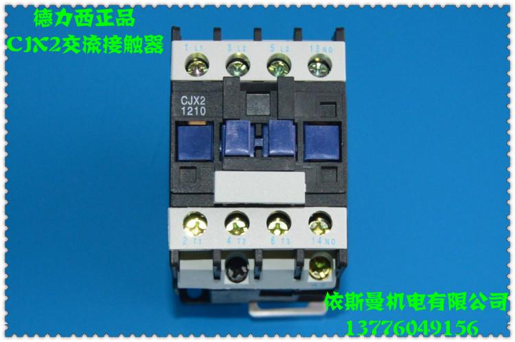 Электрическое оборудование Delixi  CJX2