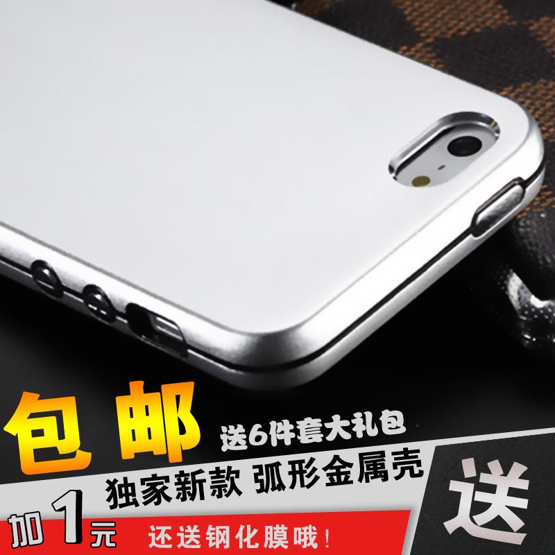 最新款iphone5S手机壳苹果5s手机壳iphone5金属壳全包苹果5保护壳