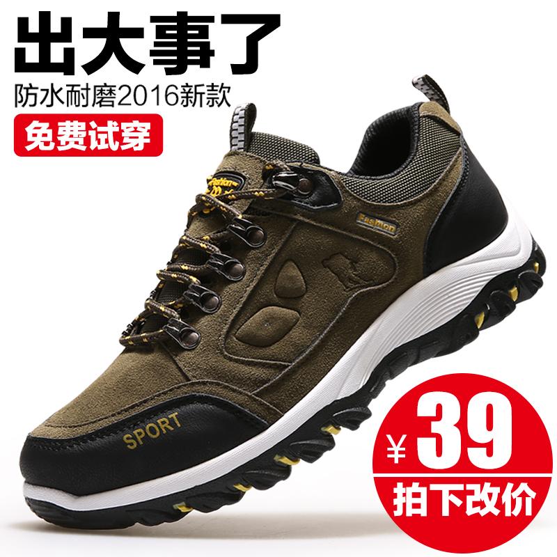 男鞋冬季潮鞋运动休闲鞋旅游跑步鞋户外登山徒步鞋子男防水防滑秋