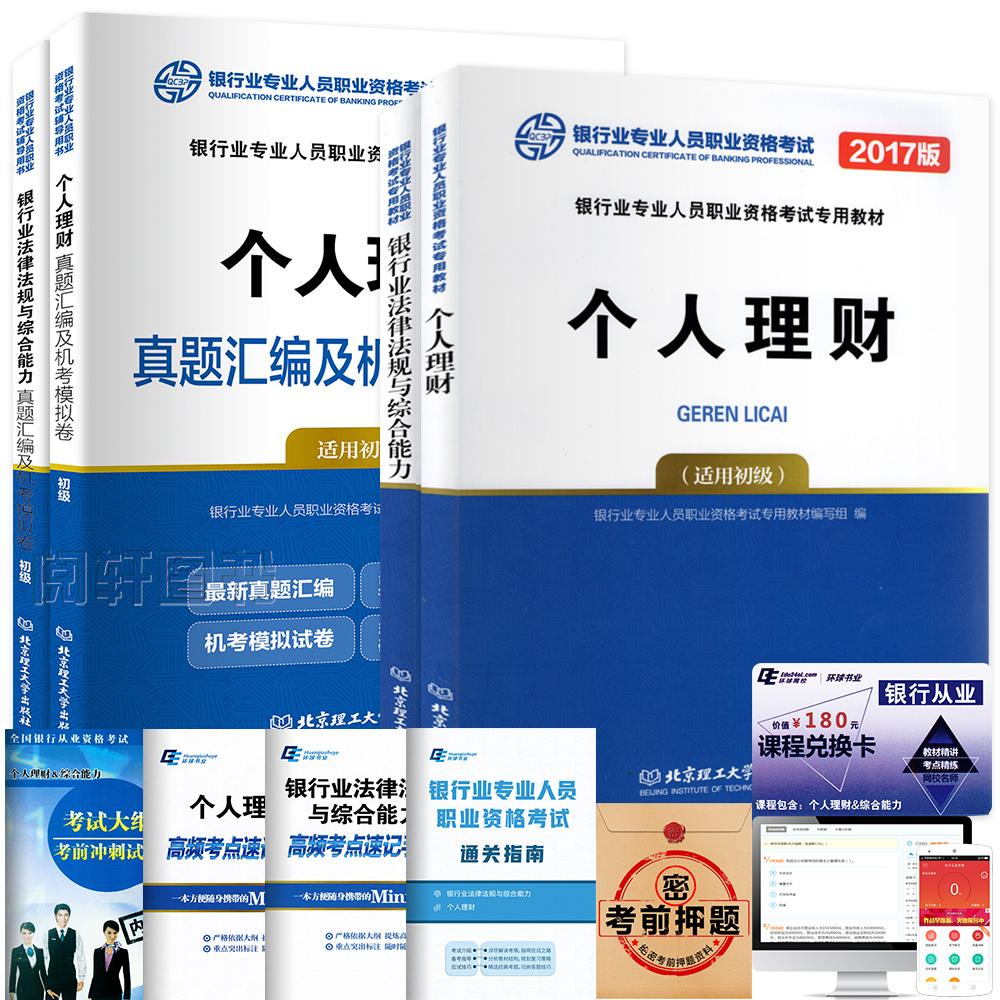 广东农信网络学院。