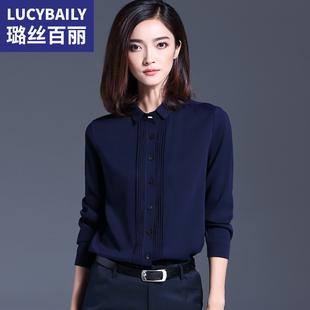 璐丝百丽藏蓝色衬衫女长袖2021春秋洋气上衣职业气质雪纺衬衣