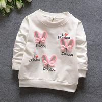 春秋款女童装宝宝0-1-2-3岁开衫T裇纯棉衣韩版外套衬衫打底衫卫衣