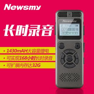 待机王 纽曼RV29录音笔专业微型高清远距 定时声控降噪无损正品