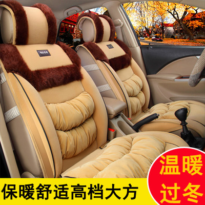 Cheung Ming played figure out K2K3K5 Sportage Sportage Maxima car seat cushion winter special