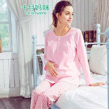 十月妈咪月子服可哺乳家居服套装2019春夏新款孕妇睡衣棉质喂奶衣图片