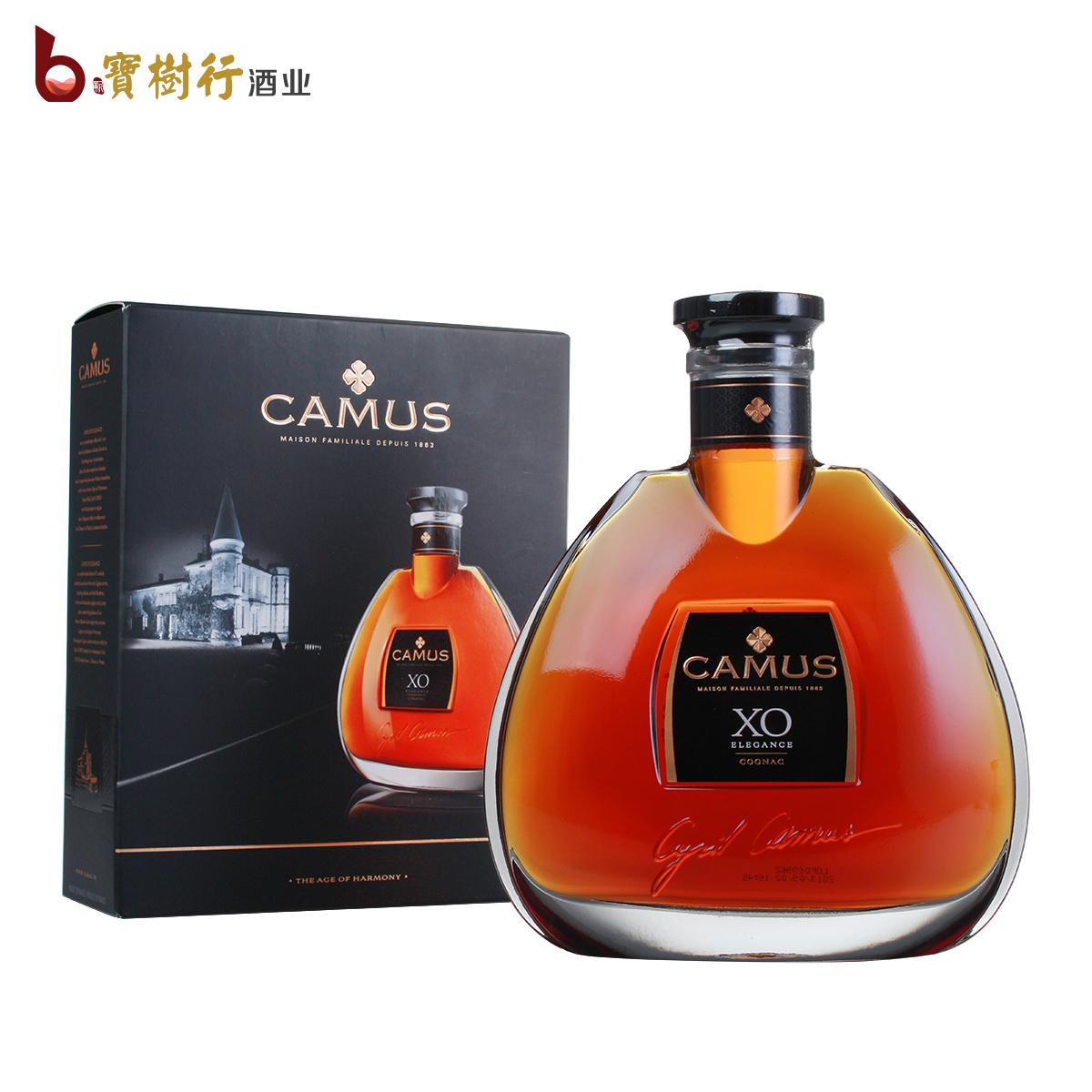 宝树行 进口洋酒 CAMUS 卡慕XO纪念版700ML原装正品包邮