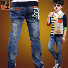 Water child pepper ugly small pipi cattle children's wear Beckham tide product the hug boy denim with lower in the spring and autumn