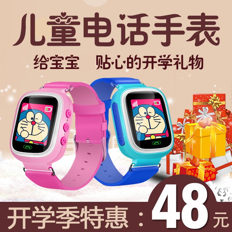 恒为儿童电话手表智能学生手表手机儿童定位电话手表防水表女男款