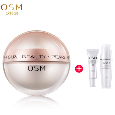 Free shipping authentic OSM European Poetry Man pearl silky soft cream 50g moisturizing whitening moisturizer to yellow moisturizing cream female