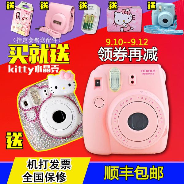 富士拍立得mini8相机 一次成像相机 顺丰包邮 送礼盒送相纸