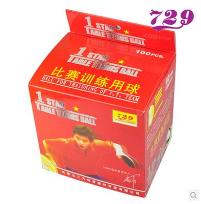 Tianjin Friendship 729 one-star table tennis training game ball-White 100