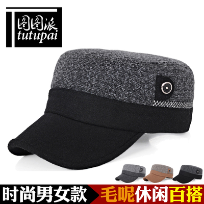 Men's winter hat warm winter hat Korean tidal flat cap woolen cap men and women fashion outdoor cap