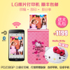[转卖]LG PD239SP Hello Kitty限量版 口袋相片相印机 手机照片打