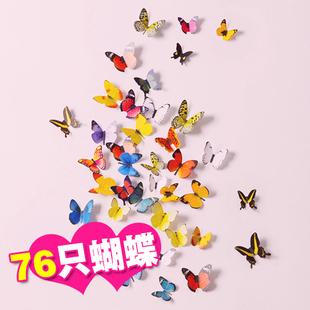 仿真蝴蝶墙贴3d立体卧室温馨房间墙上贴纸客厅装饰品电视墙纸贴画