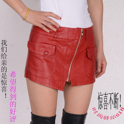 Package mail trendy color they fall and winter Han Fan PU lederhosen hot pants female skin divided skirt short leather pants skin divided skirts