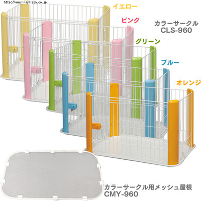 Japan 14 provinces shipping Ailisisi fence CLS-960 dog kennel cage fence small dogs Teddy