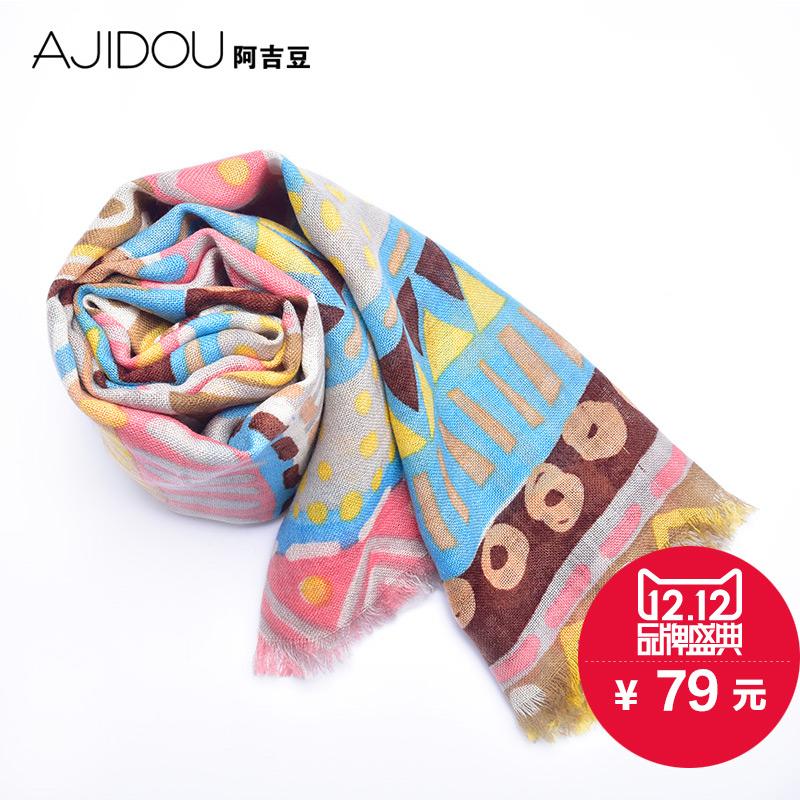 阿吉豆童趣围巾