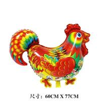新年鸡年大吉造型气球铝膜气球大公鸡元旦背景墙装饰布置用品年会