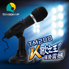 Tonsion/red sound TM - 200 laptop desktop microphone network karaoke microphone voice condenser mic