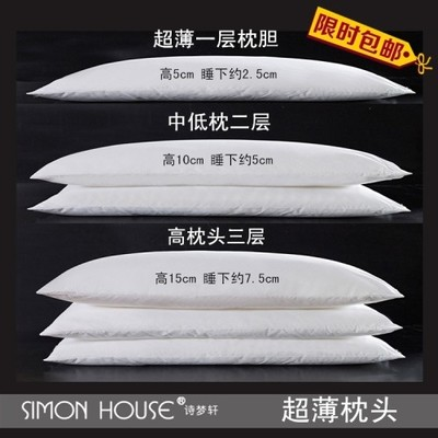 Slim low pillow soft pillow height adjustment hotel washed cotton textile genuine single student velvet feather free shipping