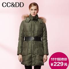 【爆】CCDD2014冬装专柜正品新款女装糖果色貉毛连帽中长款羽绒服