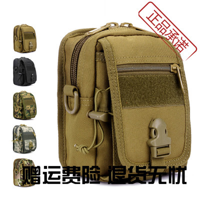 Freedom Rider Army fans Bag men outdoor riding car vertical section shoulder bag diagonal package